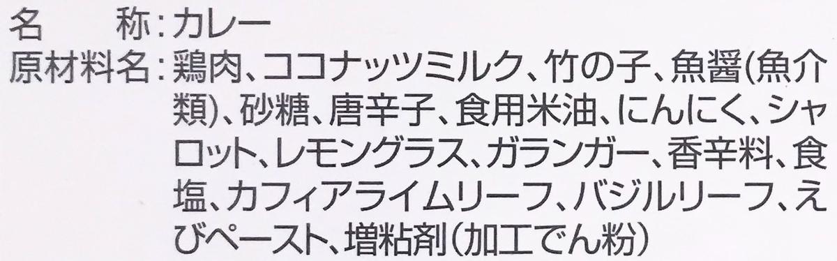 f:id:kuramae-taiwan:20200823164921j:plain
