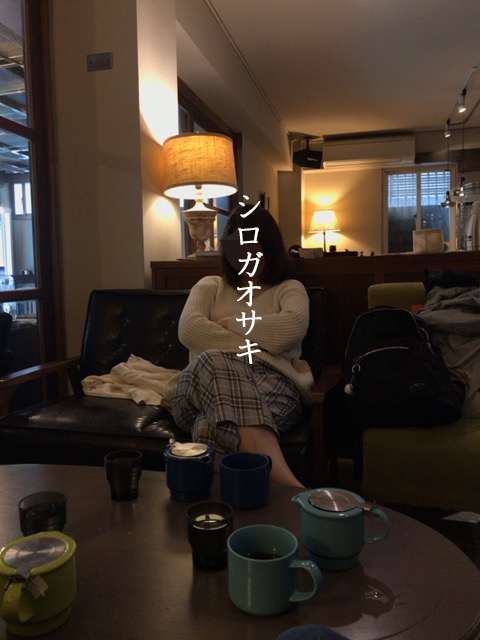 f:id:kuramae-taiwan:20200825183947j:plain
