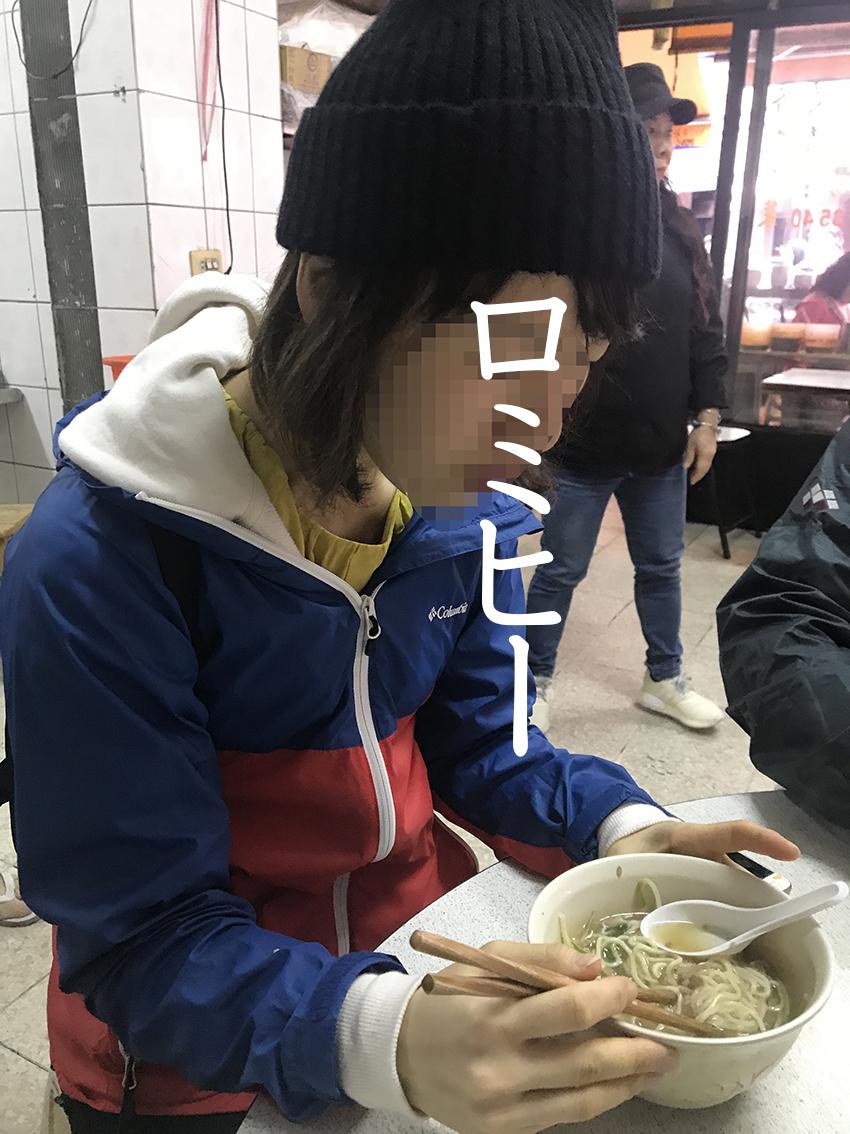 f:id:kuramae-taiwan:20200903143015j:plain