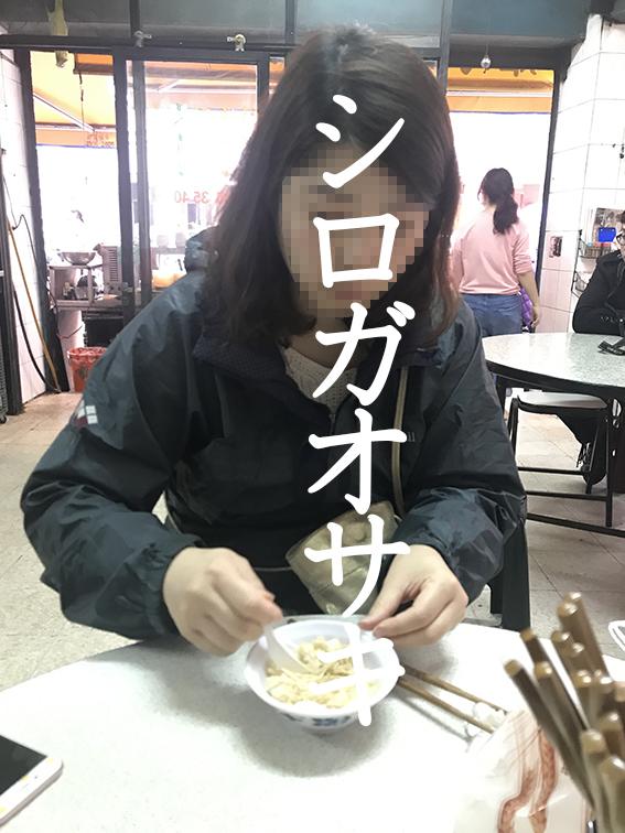 f:id:kuramae-taiwan:20200903143034j:plain