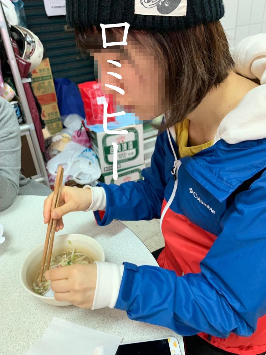 f:id:kuramae-taiwan:20200903143105j:plain