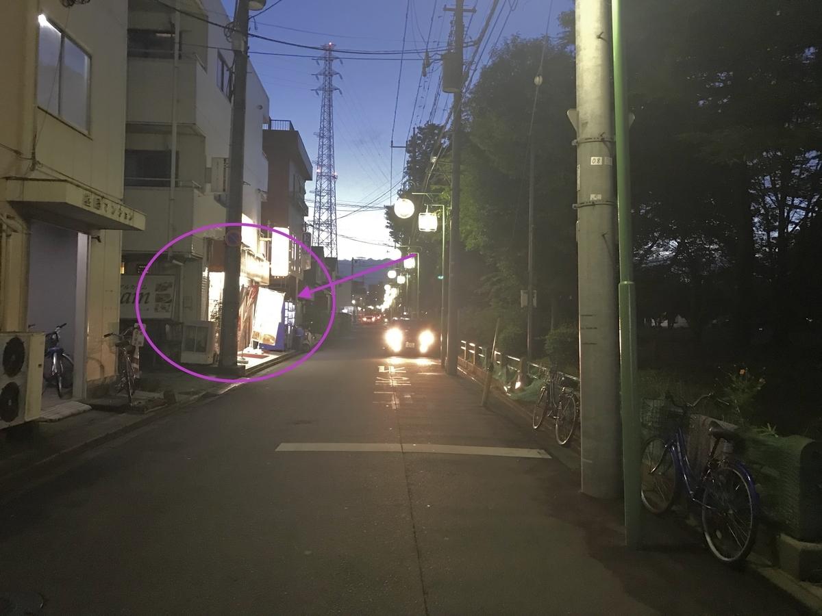 f:id:kuramae-taiwan:20200906215439j:plain