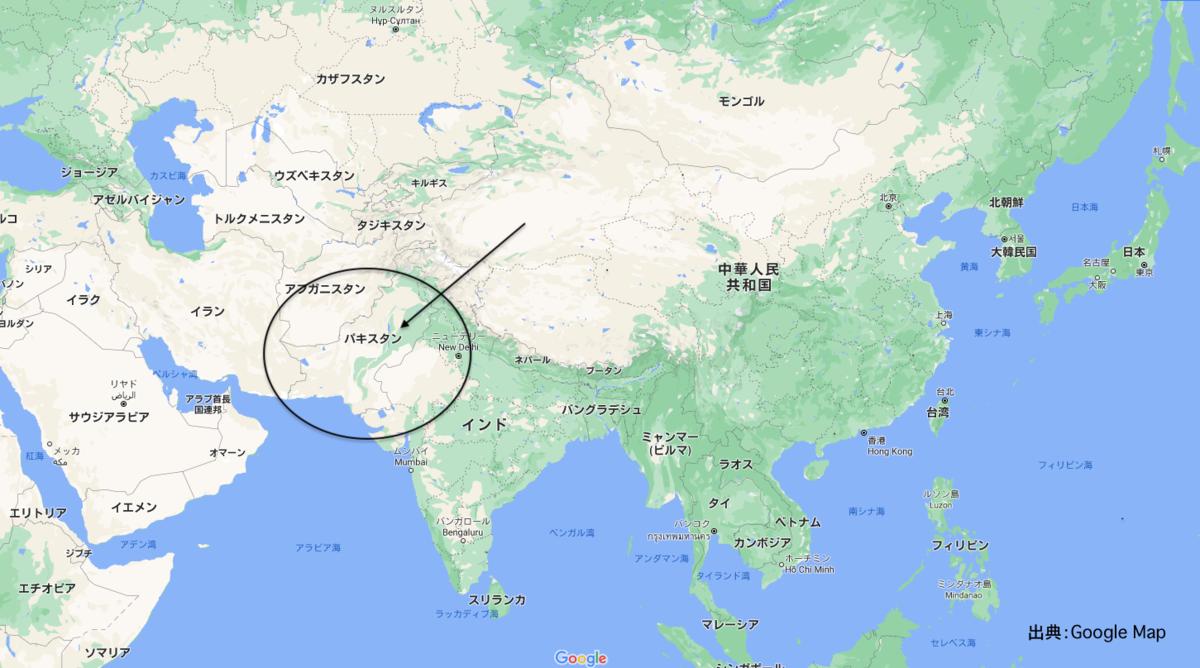 f:id:kuramae-taiwan:20200908174404p:plain
