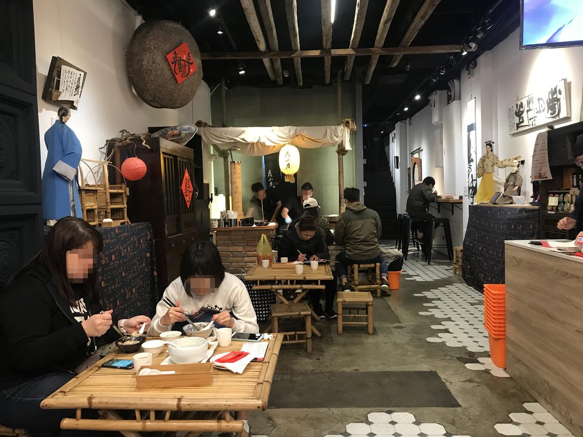 f:id:kuramae-taiwan:20200923181446j:plain