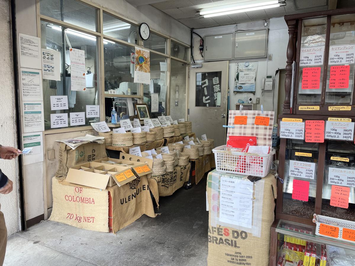f:id:kuramae-taiwan:20210404130437j:plain