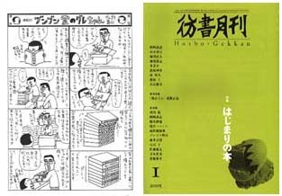 f:id:kuramae_jinichi:20080217140033j:image