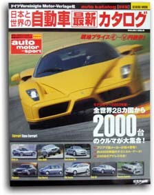 f:id:kuramae_jinichi:20080217142145j:image