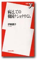 f:id:kuramae_jinichi:20080217142744j:image