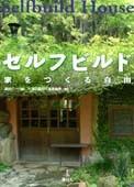 f:id:kuramae_jinichi:20080218000725j:image