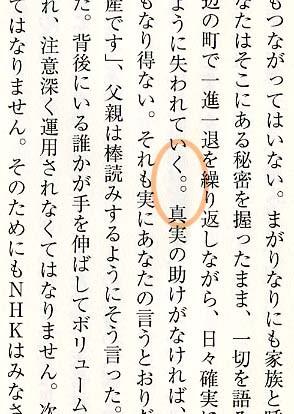 f:id:kuramae_jinichi:20090707185116j:image