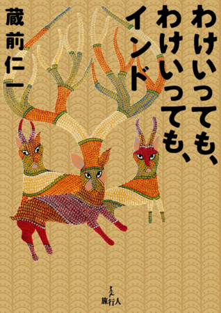 f:id:kuramae_jinichi:20090807141348j:image