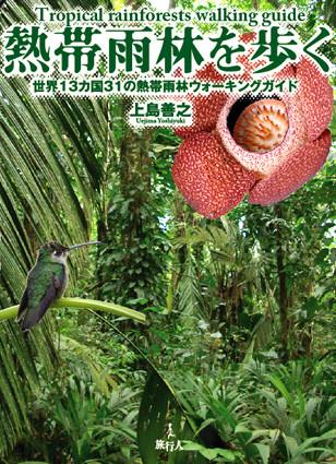 f:id:kuramae_jinichi:20100319160211j:image