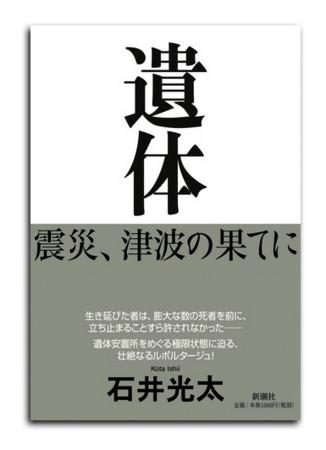 f:id:kuramae_jinichi:20111128185459j:image:w300:right