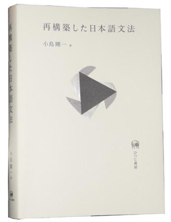 f:id:kuramae_jinichi:20120805043113j:image:left