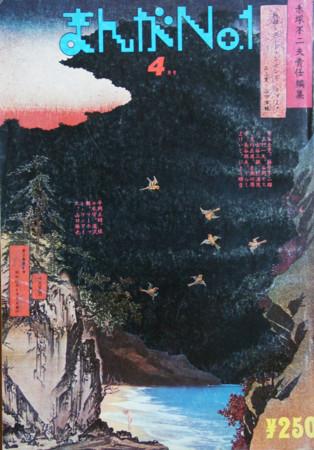 f:id:kuramae_jinichi:20120809063144j:image