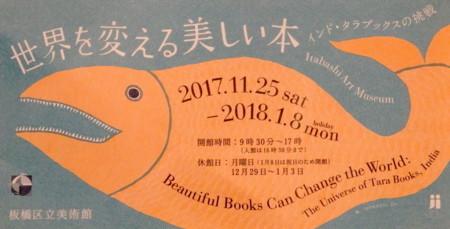 f:id:kuramae_jinichi:20171206174052j:image:w360:left