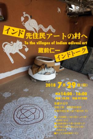 f:id:kuramae_jinichi:20180419180358p:image:w500
