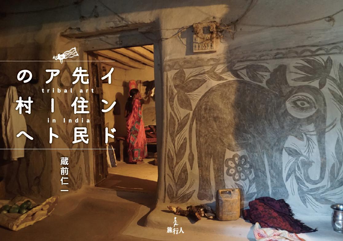 f:id:kuramae_jinichi:20190424111928p:plain