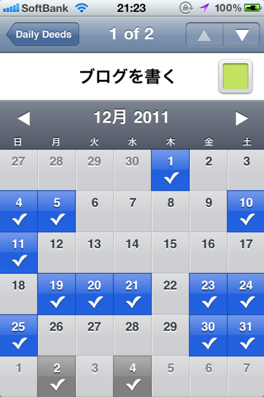 f:id:kuramch:20120104213342p:image:w360