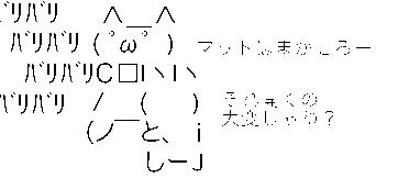 f:id:kuramiya2:20160611185427p:plain