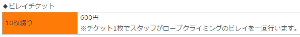 f:id:kuramiya2:20161205190736p:plain