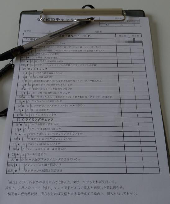 f:id:kuramiya2:20190408013503p:plain