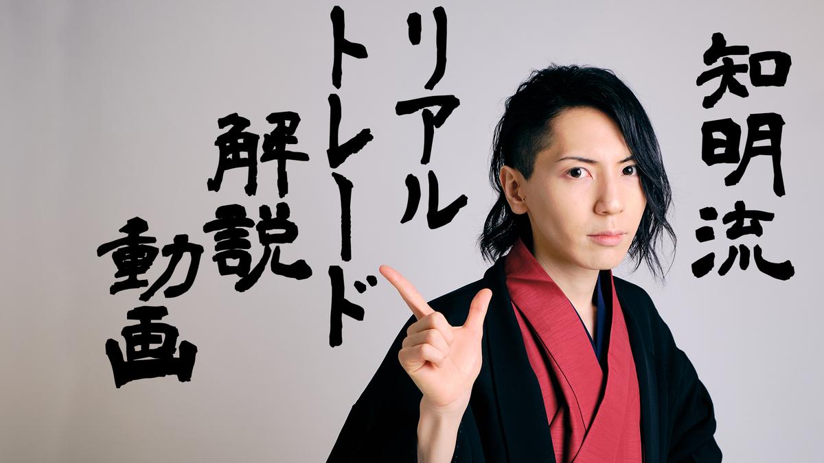 f:id:kuramotochimei:20190924045652j:plain