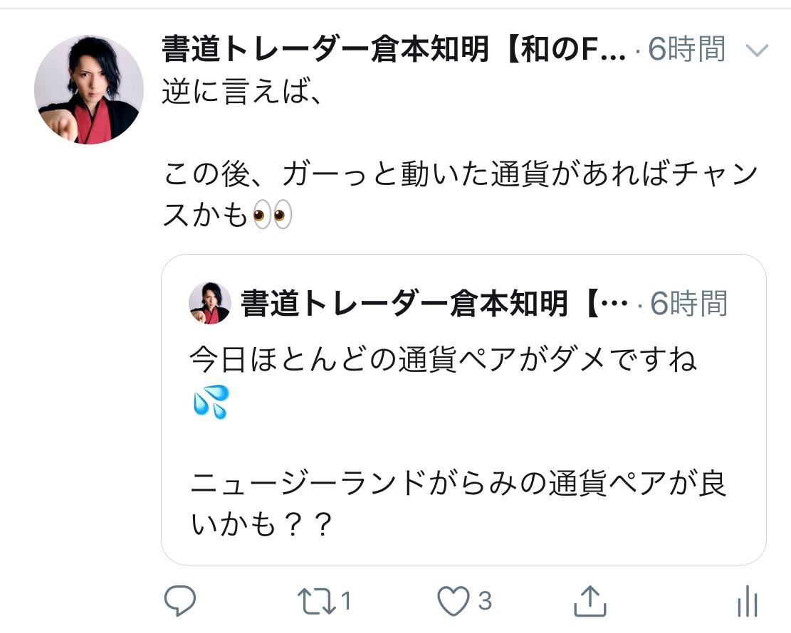 f:id:kuramotochimei:20191005165035j:plain
