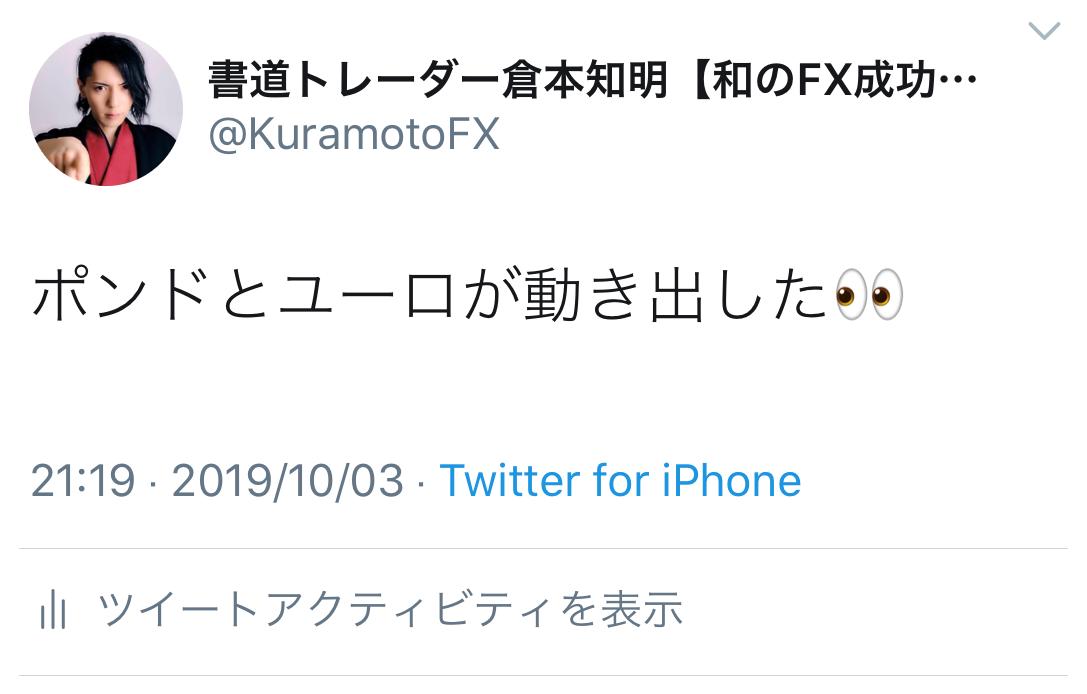f:id:kuramotochimei:20191005170920p:plain