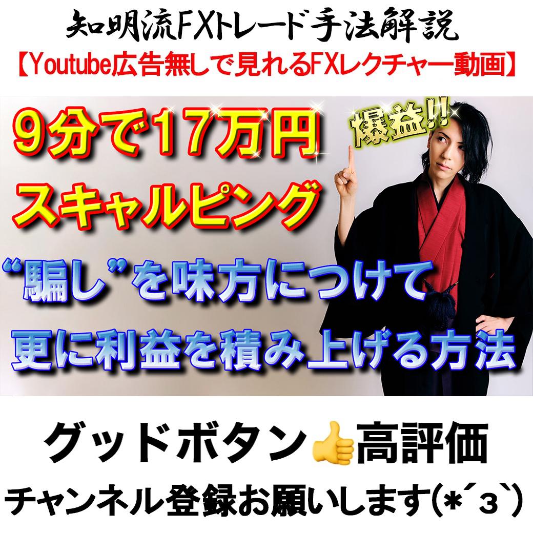 f:id:kuramotochimei:20191012065850j:plain