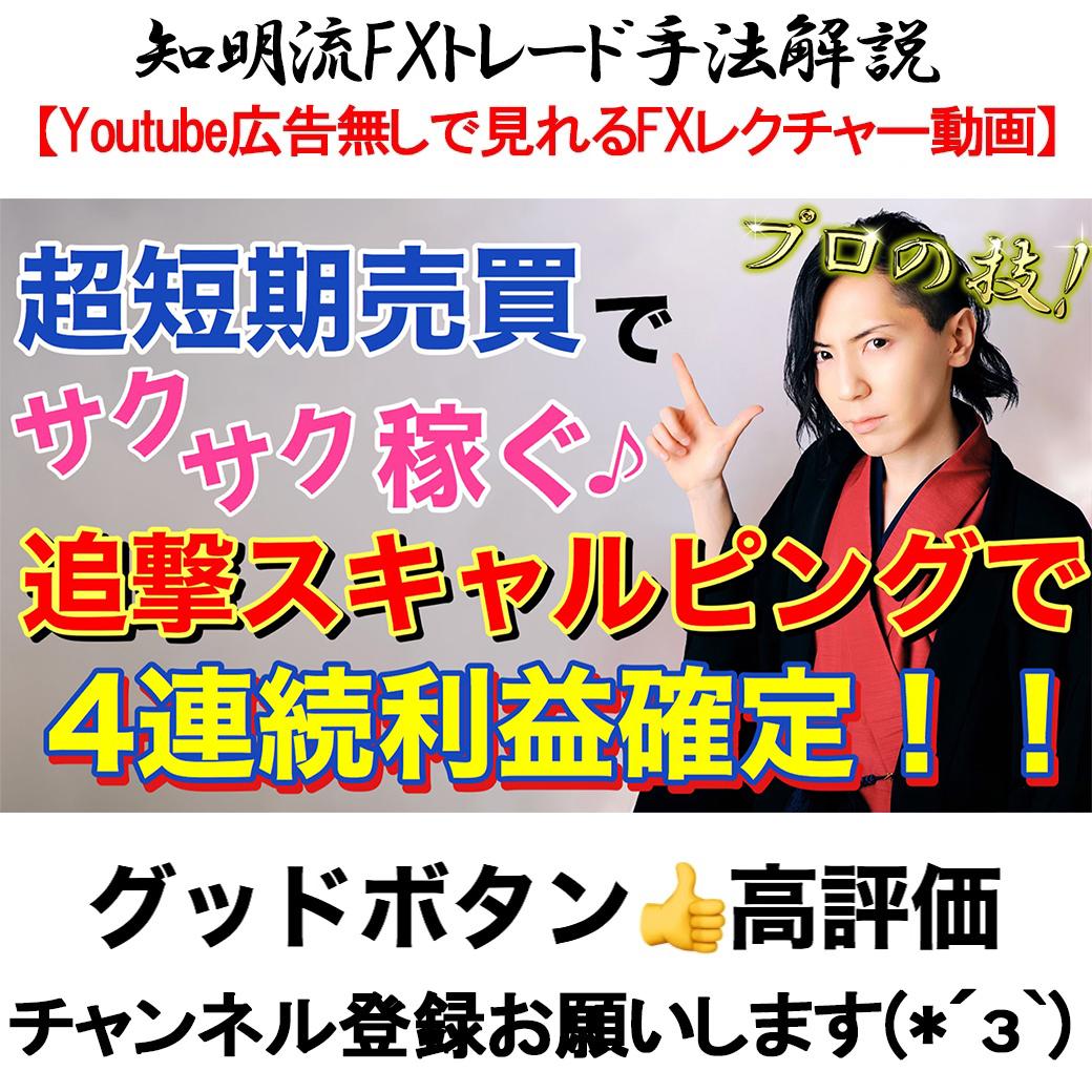 f:id:kuramotochimei:20191013154513j:plain
