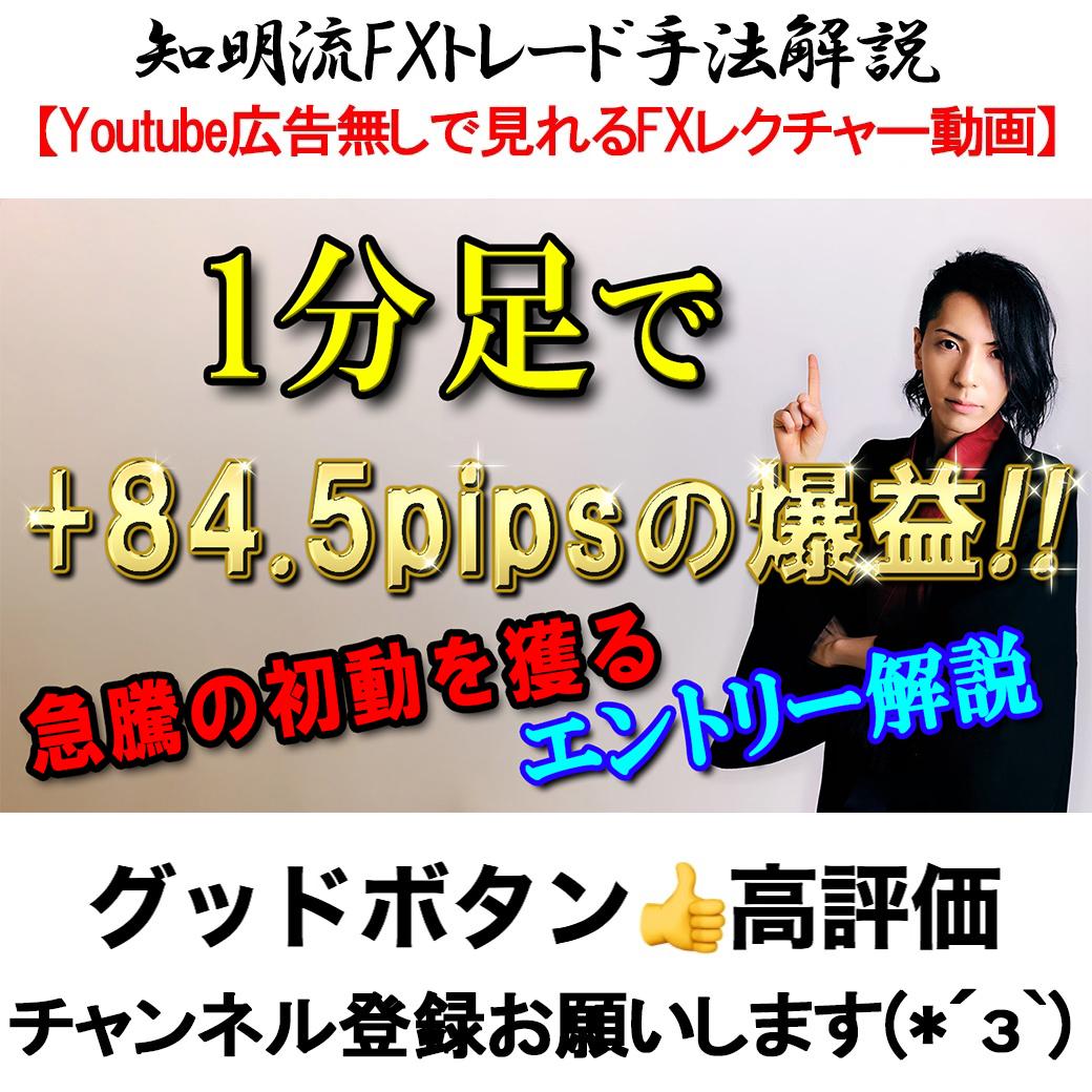 f:id:kuramotochimei:20191013210009j:plain