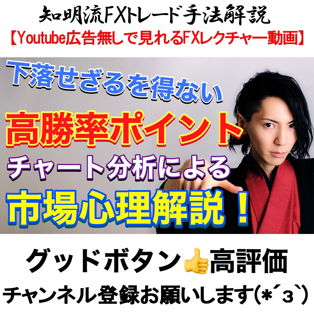 f:id:kuramotochimei:20191017154135j:plain