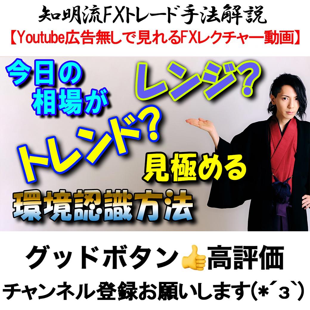 f:id:kuramotochimei:20191018024408j:plain