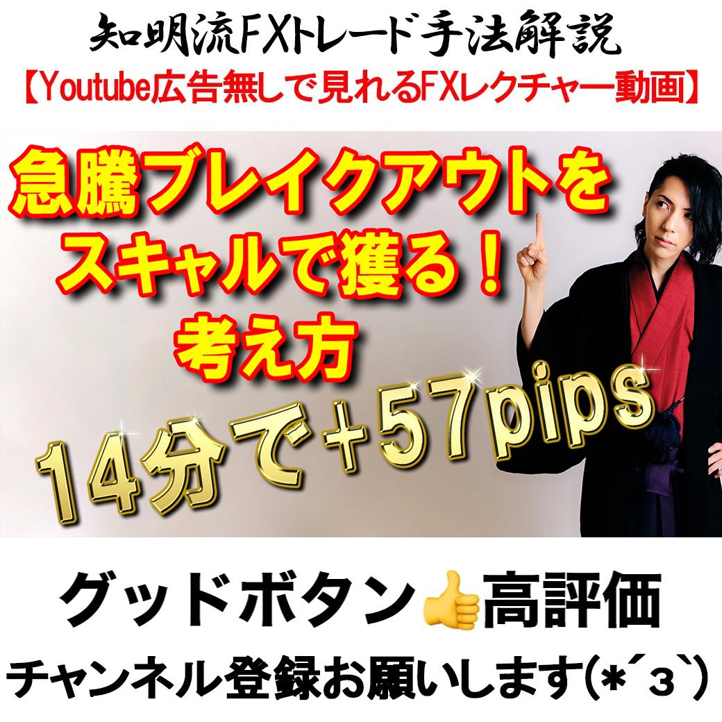 f:id:kuramotochimei:20191021203621j:plain