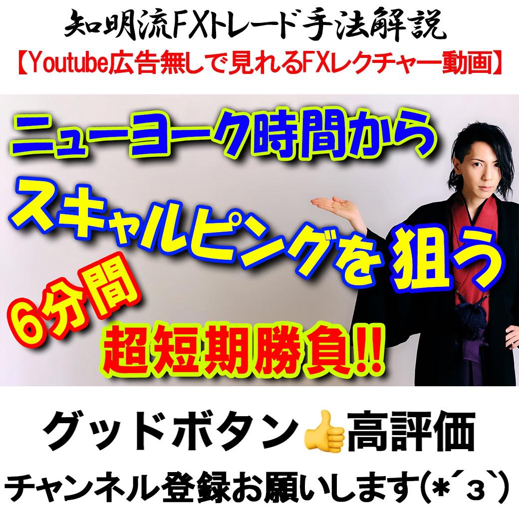 f:id:kuramotochimei:20191026223757j:plain