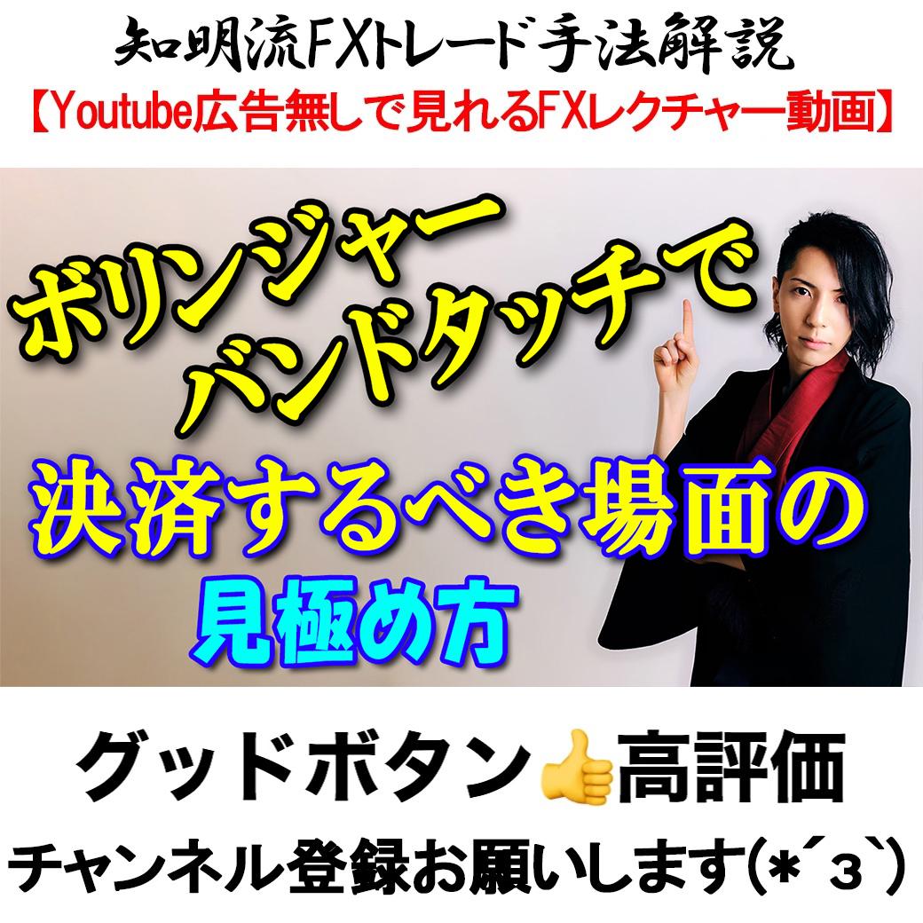f:id:kuramotochimei:20191028015551j:plain