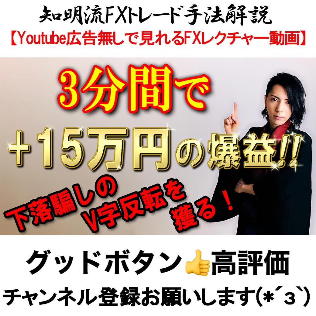 f:id:kuramotochimei:20191103165805j:plain