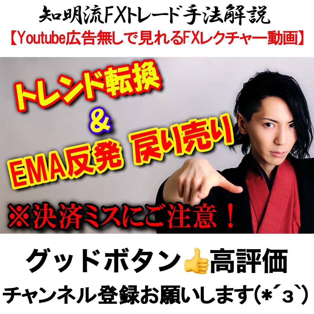 f:id:kuramotochimei:20191103193424j:plain