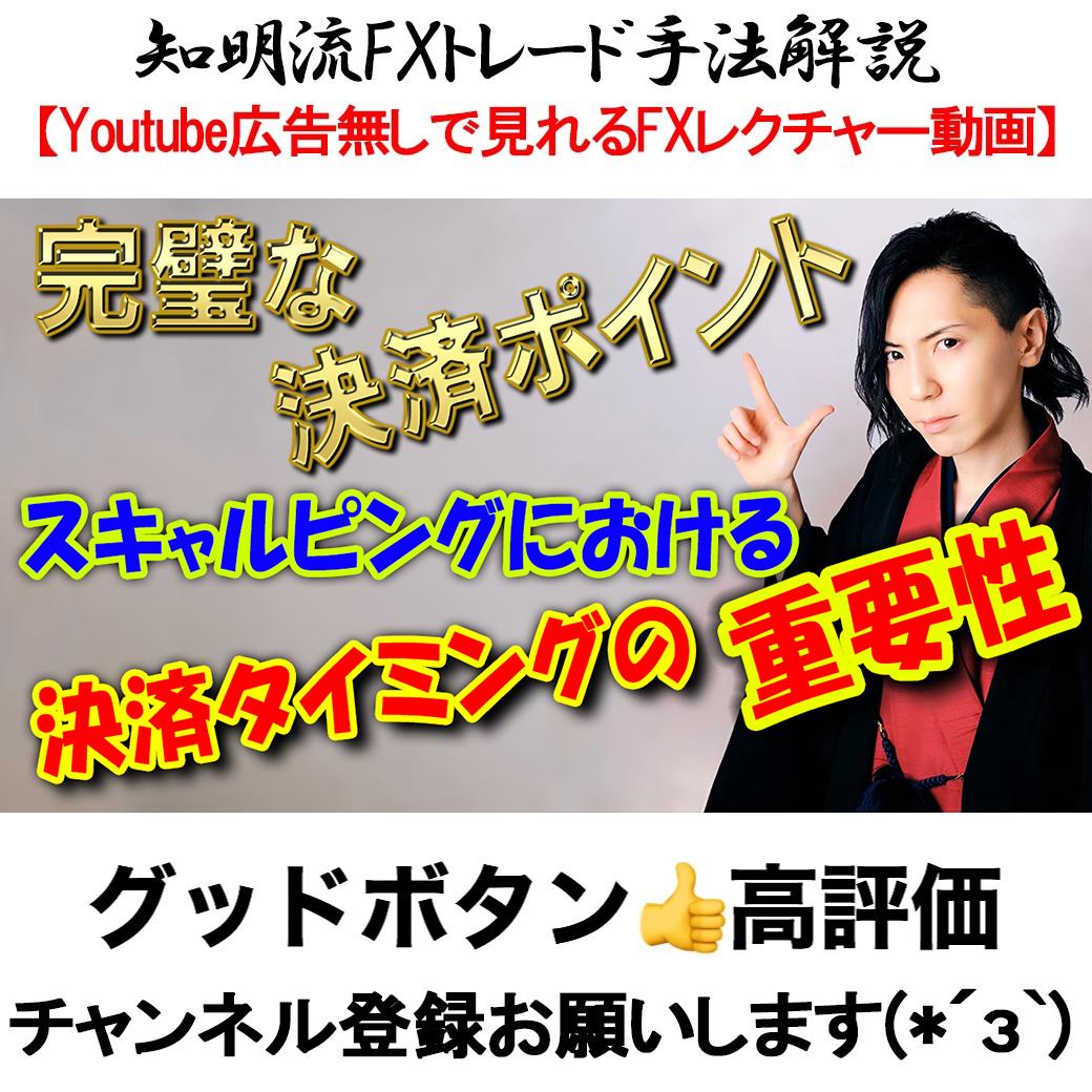 f:id:kuramotochimei:20191104190203j:plain