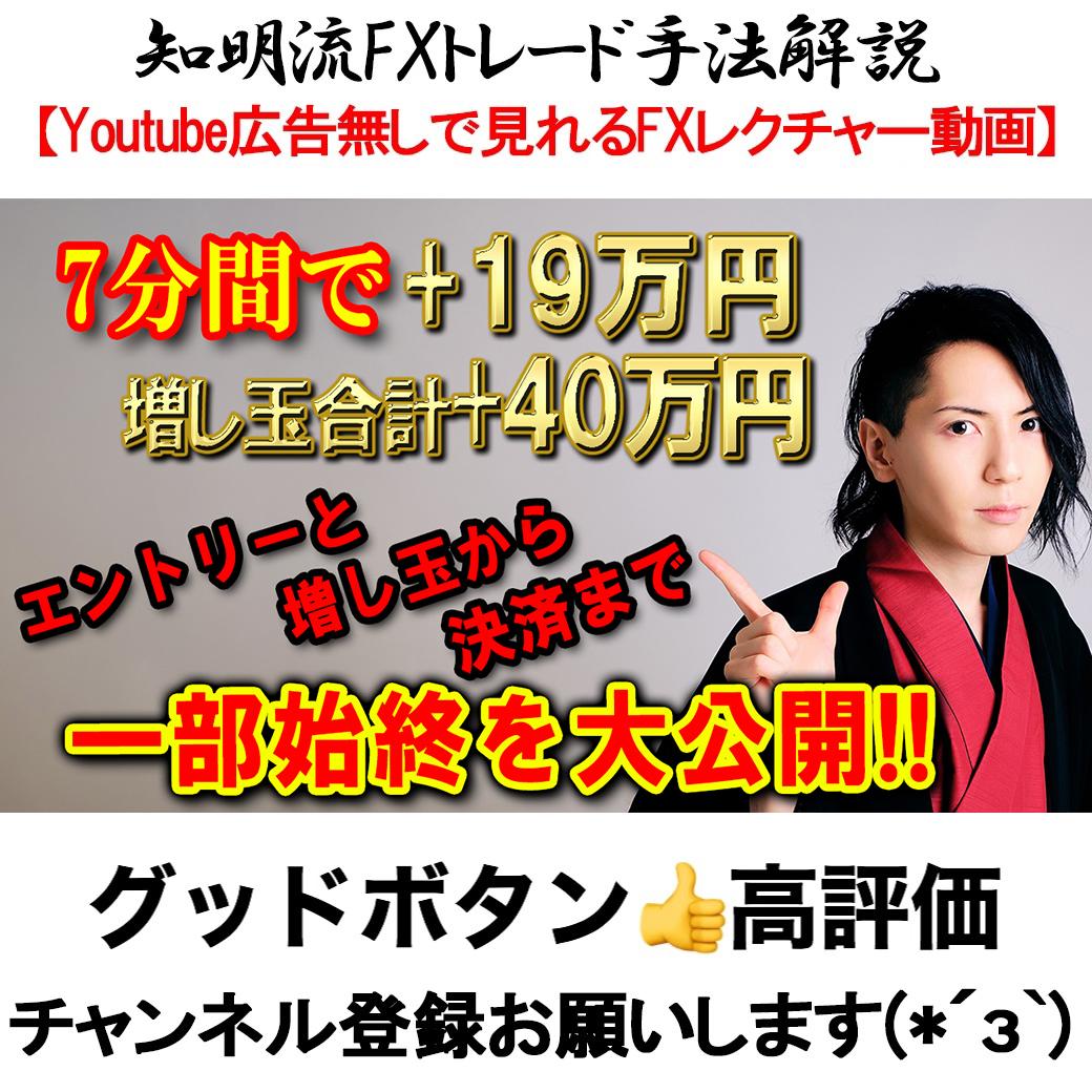 f:id:kuramotochimei:20191109230532j:plain