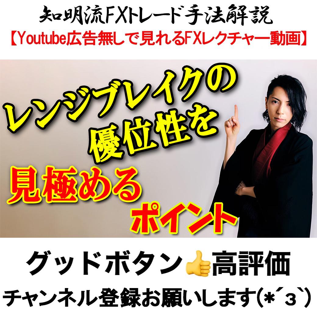 f:id:kuramotochimei:20191119203957j:plain