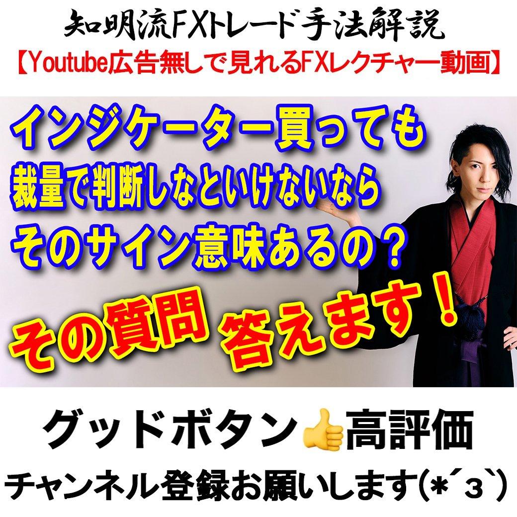f:id:kuramotochimei:20191127215412j:plain