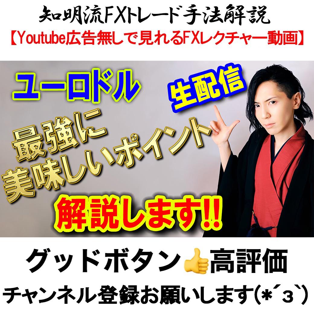 f:id:kuramotochimei:20191202183735j:plain
