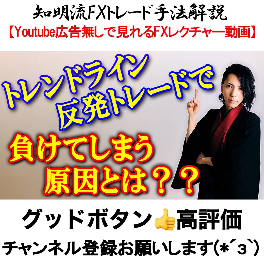f:id:kuramotochimei:20191202185554j:plain