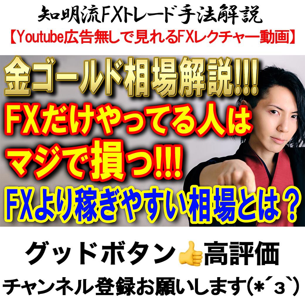 f:id:kuramotochimei:20200118181157j:plain