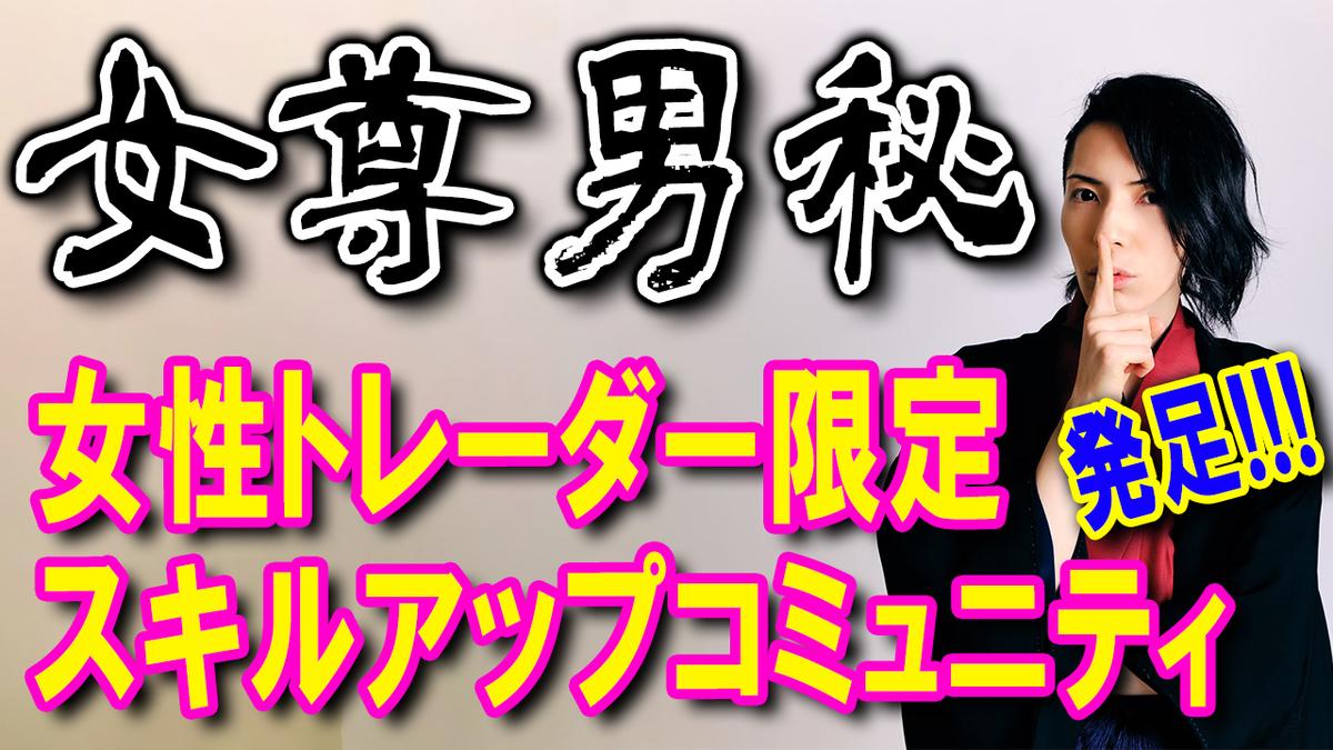 f:id:kuramotochimei:20200119222403j:plain