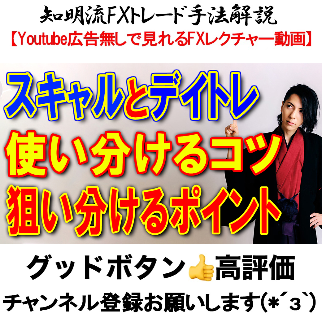 f:id:kuramotochimei:20200211015044j:plain