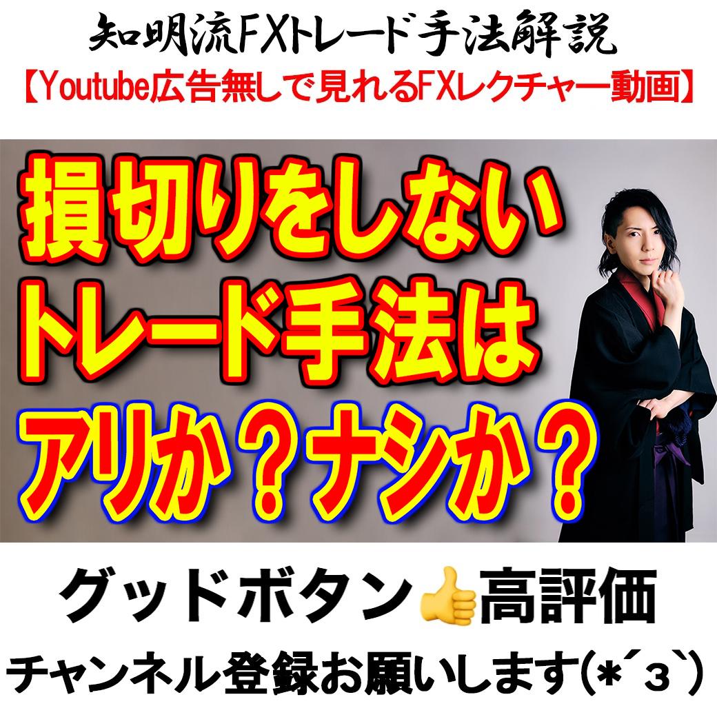 f:id:kuramotochimei:20200213130022j:plain
