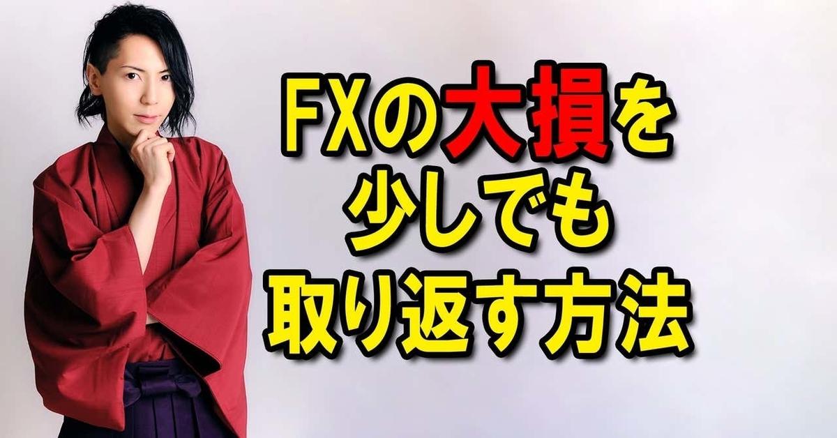 f:id:kuramotochimei:20200323010645j:plain